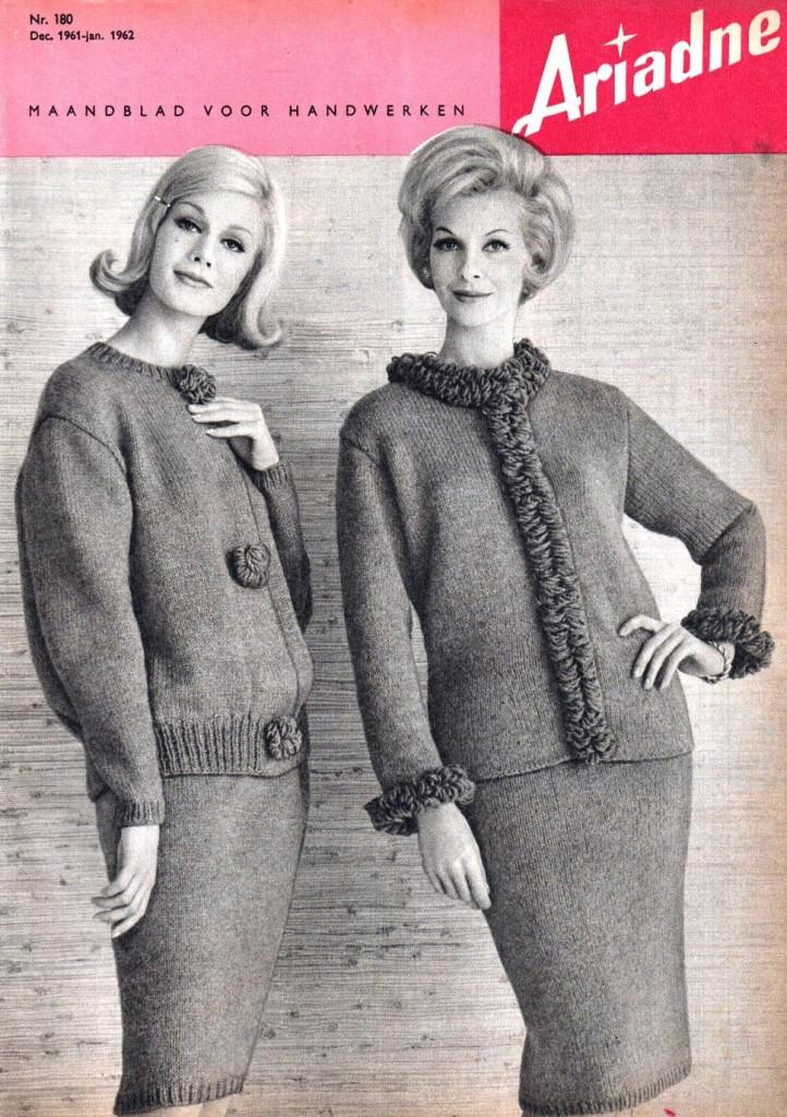 1961 Ariadne Parisian Deux-Pieces with Pompons
