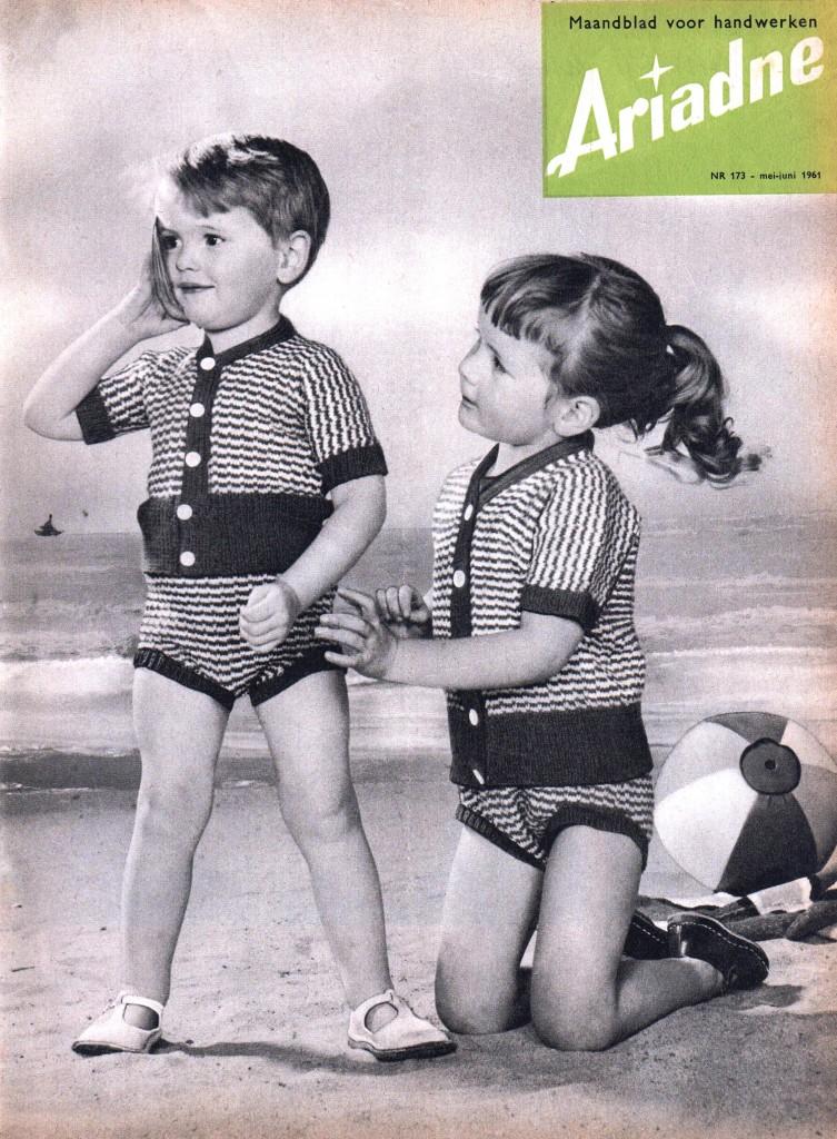 children's bathing suits