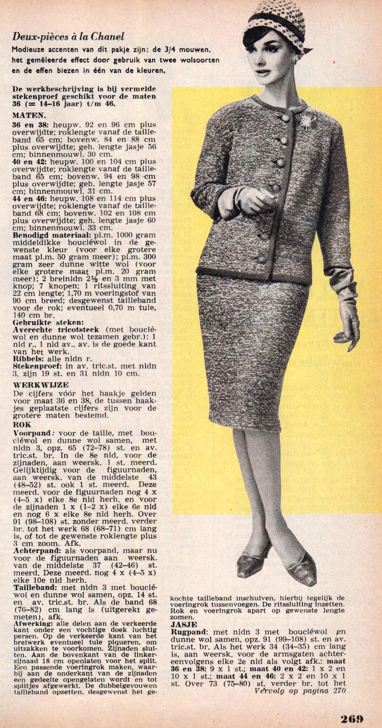 1961 ariadne-deux pièces à la chanel